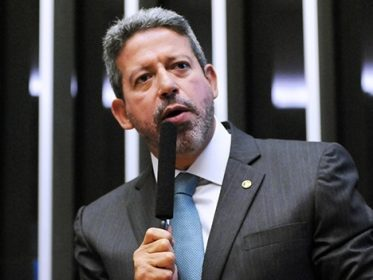 arthur lira - segunda turma do stf - quadrilhão do pp